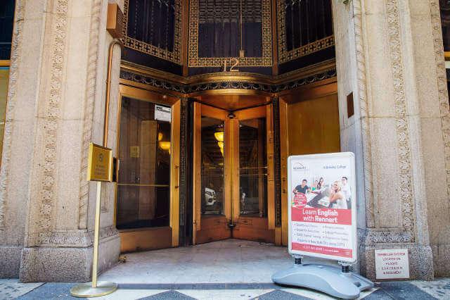 Skola engleskog u Njujorku