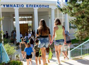 letnja škola engleskog Kipar