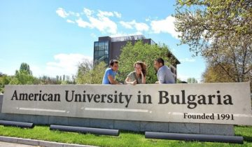 Američke osnovne i MBA studije u Evropi, AUBG