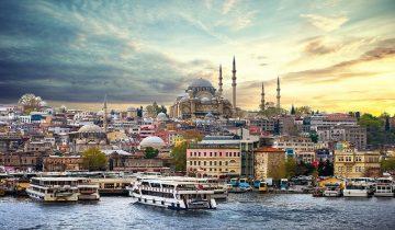 škola turskog u Turskoj