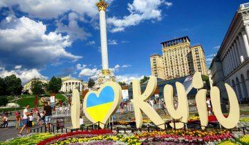 studije u ukrajini